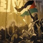Mural, Palestine Foto de 2012